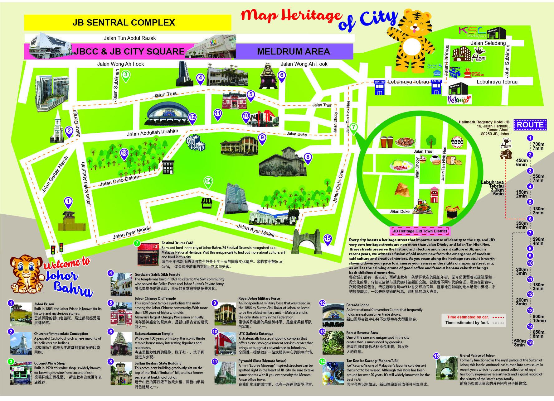 Hallmark Hotel - Promotions - Hallmark Hotel on mexico city map, malaysia map, venice map, jerusalem map, malay peninsula map, cuba map, mecca map, maldives map, goa map, kyoto map, great zimbabwe map, strait of hormuz map, pakistan map, ceylon map, macau map, penang map, timbuktu map, calicut map, baghdad map, moluccas map,